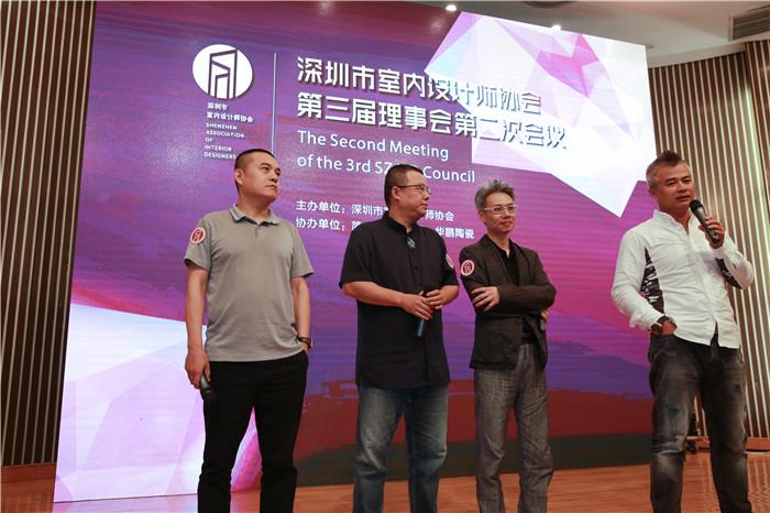 深圳市室内设计师协会高级顾问,科源集团总工程师黄庭全票通过,成功